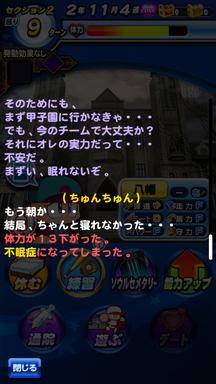 f:id:arimurasaji:20190426230251p:plain
