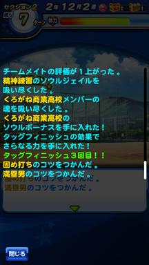 f:id:arimurasaji:20190426230304p:plain