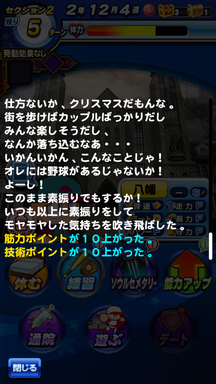 f:id:arimurasaji:20190426230318p:plain