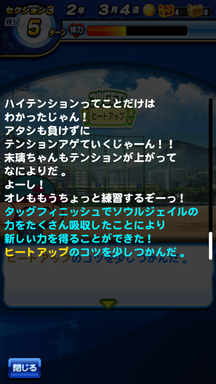 f:id:arimurasaji:20190426230540p:plain