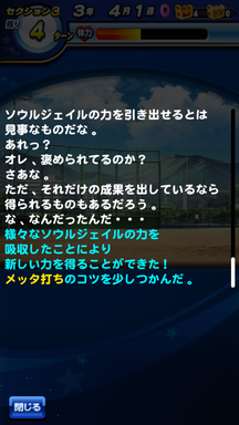 f:id:arimurasaji:20190426230557p:plain
