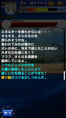 f:id:arimurasaji:20190426230646p:plain