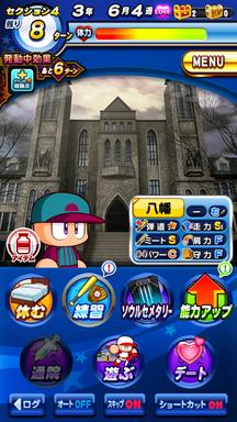f:id:arimurasaji:20190426230658p:plain