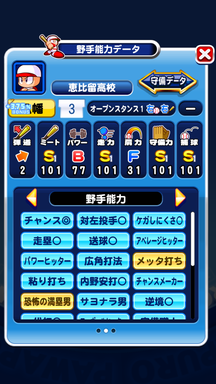 f:id:arimurasaji:20190426230720p:plain
