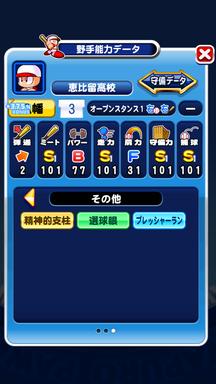 f:id:arimurasaji:20190426230726p:plain