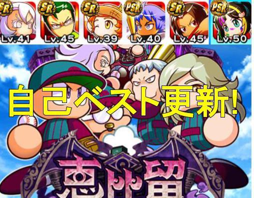 f:id:arimurasaji:20190426231303j:plain