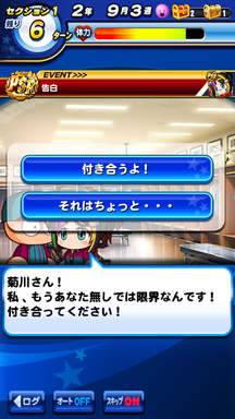 f:id:arimurasaji:20190427111512p:plain