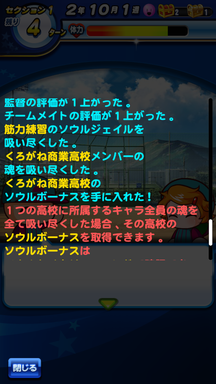 f:id:arimurasaji:20190427111541p:plain