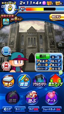 f:id:arimurasaji:20190427111648p:plain