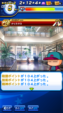 f:id:arimurasaji:20190427111702p:plain