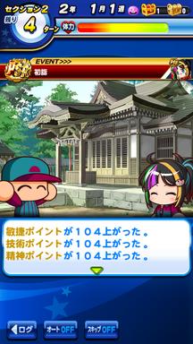 f:id:arimurasaji:20190427111716p:plain