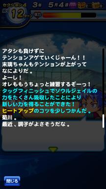 f:id:arimurasaji:20190427111956p:plain