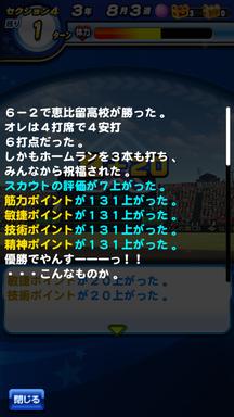 f:id:arimurasaji:20190427112008p:plain
