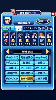 f:id:arimurasaji:20190427112028p:plain