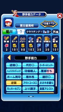 f:id:arimurasaji:20190427112031p:plain