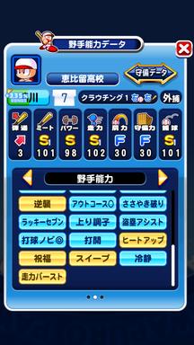 f:id:arimurasaji:20190427112033p:plain