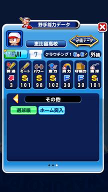 f:id:arimurasaji:20190427112037p:plain