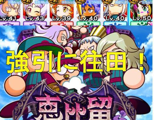 f:id:arimurasaji:20190427113418j:plain