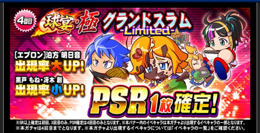f:id:arimurasaji:20190428083522p:plain