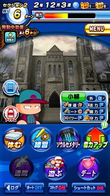 f:id:arimurasaji:20190428121224p:plain