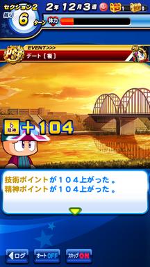 f:id:arimurasaji:20190428121228p:plain