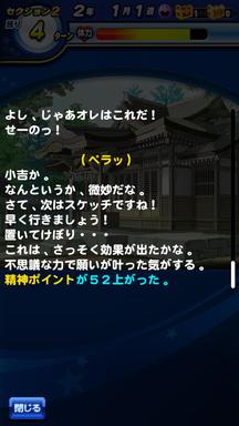 f:id:arimurasaji:20190428121256p:plain