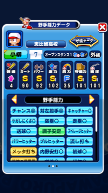 f:id:arimurasaji:20190428121600p:plain