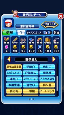 f:id:arimurasaji:20190428121604p:plain
