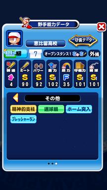 f:id:arimurasaji:20190428121616p:plain