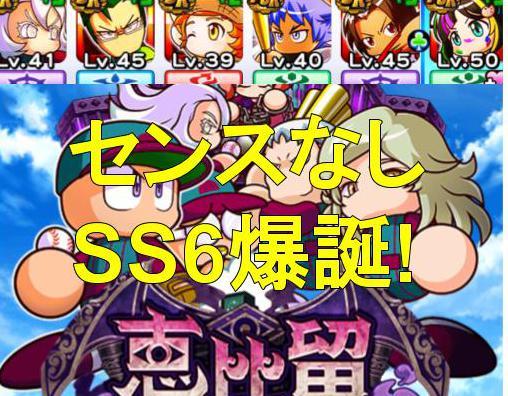 f:id:arimurasaji:20190428122114j:plain