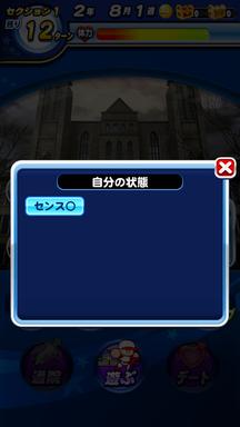 f:id:arimurasaji:20190430132614p:plain