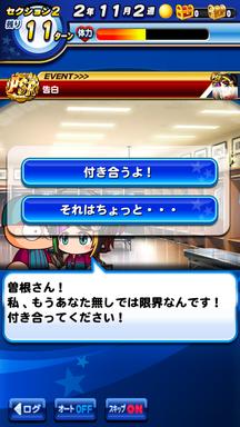 f:id:arimurasaji:20190430132637p:plain