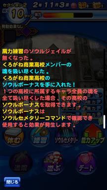 f:id:arimurasaji:20190430132651p:plain