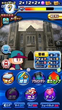 f:id:arimurasaji:20190430132715p:plain