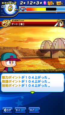 f:id:arimurasaji:20190430132725p:plain