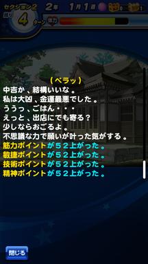 f:id:arimurasaji:20190430132745p:plain
