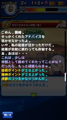 f:id:arimurasaji:20190430132824p:plain