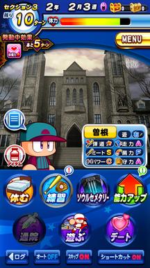 f:id:arimurasaji:20190430132906p:plain