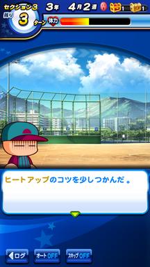 f:id:arimurasaji:20190430132946p:plain