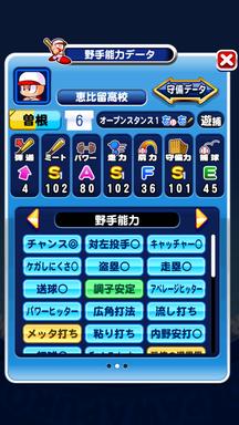 f:id:arimurasaji:20190430133039p:plain