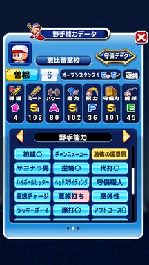 f:id:arimurasaji:20190430133042p:plain
