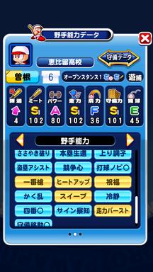 f:id:arimurasaji:20190430133044p:plain