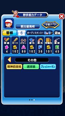 f:id:arimurasaji:20190430133046p:plain