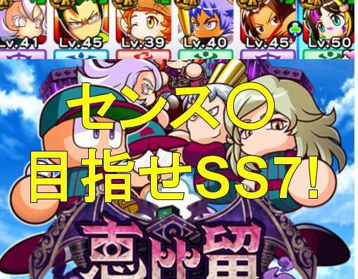 f:id:arimurasaji:20190430133455j:plain