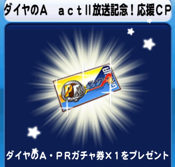 f:id:arimurasaji:20190430195130p:plain