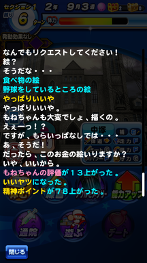 f:id:arimurasaji:20190501102247p:plain