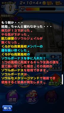 f:id:arimurasaji:20190501102300p:plain