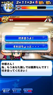 f:id:arimurasaji:20190501102406p:plain