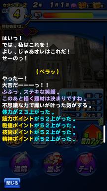 f:id:arimurasaji:20190501102420p:plain