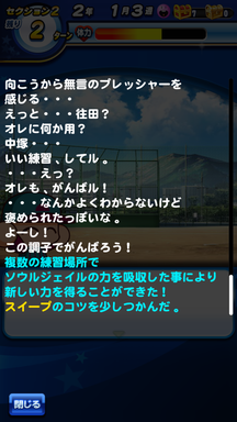 f:id:arimurasaji:20190501102520p:plain
